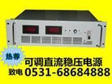 700V5A直流高压电源700V10A直流稳压电源
