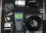 TDS-100H手持式超声波流量计