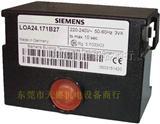 LOA24.171B27原装西门子控制器,质好价优