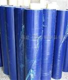 PE蓝色保护膜 高粘PE黑白膜 铝合金保护