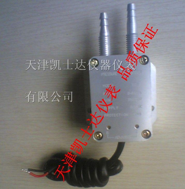 供应风压测量传感器