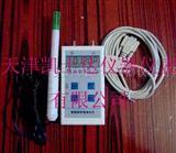 K0604智能型环境测试仪(压差、温湿度,风速)