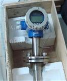 电磁流量计天津电磁流量变送器河北电磁流量传感器