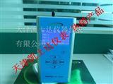 高精度手持式PM2.5粉尘速测仪