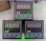 天津温控仪,CH6温度控制仪,天津温控仪厂家