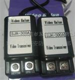 无源双绞线传输器 无源传输器