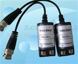 无源双绞线传输器|双绞线视频传输器 无源传输器