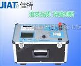 HGY互感器特性测试仪、电流互感器伏安特性