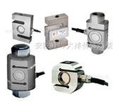 提供各式称重传感器,拉压式测力传感器