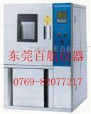 厂家低价恒温恒湿试验机低温试验机