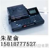 线号管打印机LM-380E|MAX LM-380E线号印字机