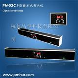 多联固定式频闪仪/多联式测速仪
