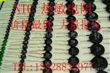 高品质NTC10D-11热敏电阻,仪器仪表专用热敏电阻
