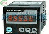 武汉代理韩国AUTONICS脉冲表MP5W-42特价直销