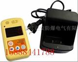 硫化氢检测仪,CLH矿用硫化氢检测报警仪