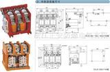 真空交流接触器,CKJ5真空接触器,真空交流接触器