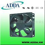 台湾ADDA直流散热风扇