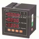 PZ194U-DX4三相电压表可选配RS 数字式热继电器