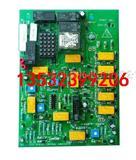 PCB650-092发电机五灯板