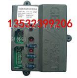 威尔信EIM630-465自动电压调节器,EIM630-465