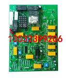 威尔信PCB650-091五灯板,PCB650-092五灯启动板