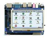 ARM开发板、TQ2440开发板、ARM9开发板