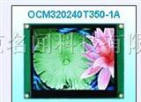 TFT彩屏3.5寸C型串口