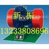ZFB仓壁振动器、ZFB-15震动器1.1千瓦