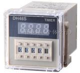 厂家直销数显式时间继电器DH48S(JSS48A)