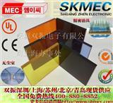 华东地区透明亚克力韩国有机玻璃防静电板材