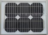 非晶硅太阳能电池充电器电动车专用