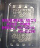 24LC02BT稳压储存器