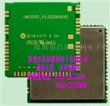 GPS/GSM模块SIM300Z