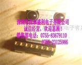 传感器HSDL3201#008全新原装