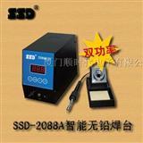 大功率无铅电焊台,恒温控温电烙铁焊台SSD2088A