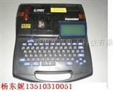 济宁C-200T号码管打字机