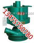 风动涡轮潜水泵,潜水泵,矿用排水泵
