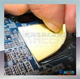 电脑导热硅胶片软性导热硅胶片软性绝缘导热硅胶片
