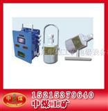 光控传感器   矿用光控传感器