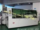 音响功放板焊接(LT-WS350波峰焊)
