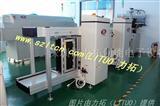 SMT自动收板机(LT-500UL)