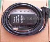 USB-CIF02欧姆龙PLC编程电缆CQM1-CIF02