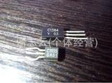 小功率管C1384