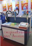防水电源注胶工艺,点火线圈环氧树脂灌封设备、专业生