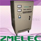 SVC-20000VA高精度单相交流稳压器