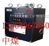 粉尘浓度传感器,GCG-1000粉尘传感器
