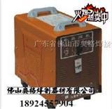 BX1-250交流电焊机