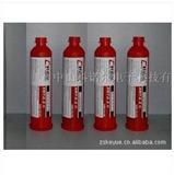 红胶 玻璃二极管三极管高强度红胶KY9978G