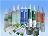 TSE397-C 迈图硅胶TSE379-C 防水密封胶TSE-397C