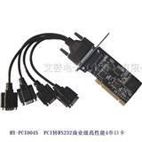 多串口卡PCI转RS232